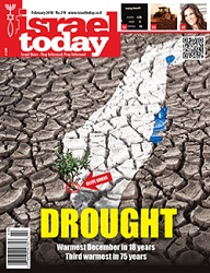 Israel Today December 2017 issue